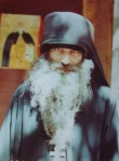 Photo of Fr. Seraphim Rose