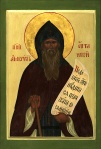 Icon of St. Ambrose of Optina