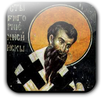 Icon of St. Gregory of Nyssa