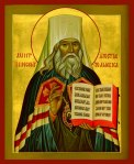 Icon of St. Innocent of Alaska