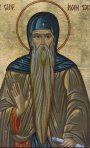 Icon of St. John Cassian