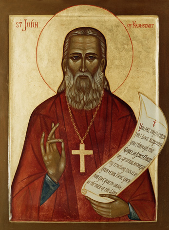 Icon Archives - Orthodox Church Quotes