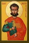 Icon of St. Justin Martyr