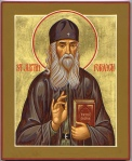 Icon of St. Justin Popovich