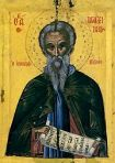 Icon of St. Maximos the Confessor