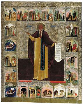 Maximus the confessor icon