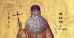 Icon of St. Maximos the Greek