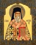 Icon of St. Nektarios