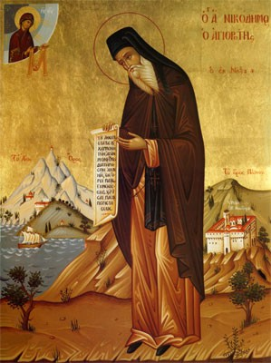 St  Nicodemus of the Holy Mountain Archives - Orthodox Church Quotes