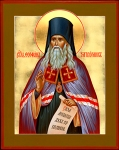 Icon of St. Theophan the Recluse