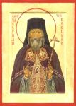 Icon of St. Theophon the Recluse