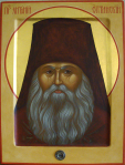 Icon of St. Anthony of Optina