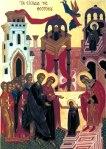 Entrance of the Theotokos 2