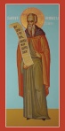 Icon of St. Andrew of Crete