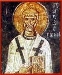 Icon of St. Leo the Great