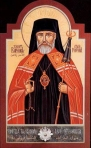 Icon of St. Raphael of Brooklyn