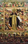 Icon of St. Sergius of Radonezh