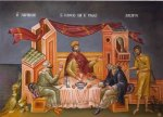 Icon Parable of the Rich Man