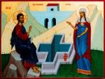 Icon of the Samaritan Woman